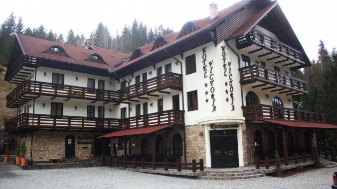 Victoria Hotel Borșa