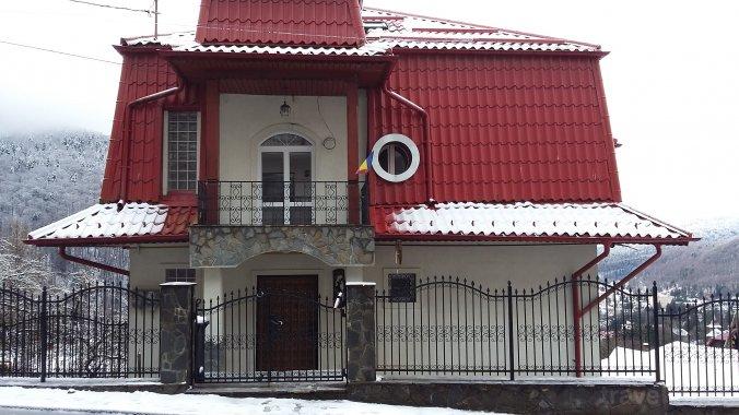 Ana Ház Sinaia