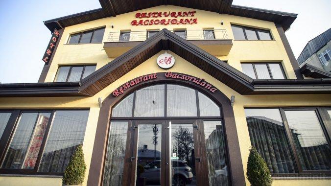 Bacsoridana Hotel Tecuci