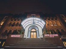 Hotel Piatra, Bulevard Hotel